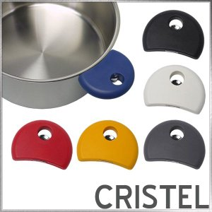 CRISTEL(クリステル) リムーバルグリップ 選べるカラーは6種類♪|daily-3