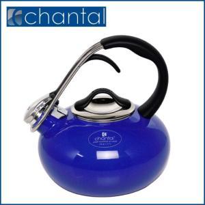 Chantal (シャンタール) 笛吹き ループ エナメル ティーケトル 1.7L インディゴブルー|daily-3