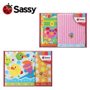 Sassy(サッシー) フェイス&ウォッシュタオルセット 選べるカラー|daily-3