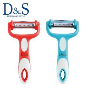 D&S(デザイン アンド スタイル) マルチピーラー3 3種類の刃を搭載 選べるカラー MULTI PEELER daily-3