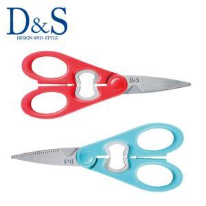 D&S(デザイン アンド スタイル) キッチンバサミ 選べるカラー(レッド・ティール)KITCHEN SCISSORS daily-3