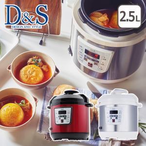 D&S(デザイン アンド スタイル) マイコン電気圧力鍋(ガラス蓋付) STL-EC30 2.5L daily-3