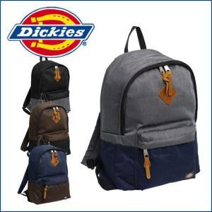 ディッキーズ CLASSIC-SWITCH デイパック daily-3