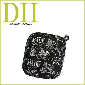 DII design ( ディーアイアイ )ポットホルダー キッチーキッチン 29235 スクエア型 ミトン 鍋敷き|daily-3
