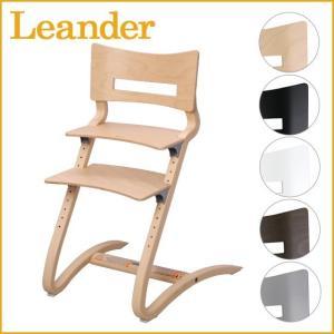 【訳あり・箱なし】リエンダー Leander High chair ハイチェア Natural 木製 ベビーチェア 組立 イス daily-3