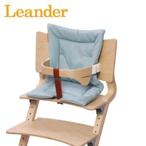 【訳あり】リエンダー Leander Cushion for high chair ハイチェア専用クッション Misty blue daily-3