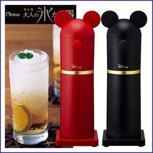 Otona かき氷器 ディズニー ハンディタイプ 電動 DHISD-16 選べるカラー|daily-3