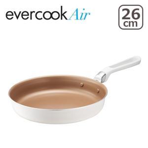「ずっと(ever)料理(cook)をしたくなる」がコンセプト♪ 大皿調理や焼きそばなどの炒め料理に...