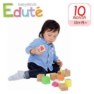 Edute baby&kids (エデュテ ベビー&キッズ)POP UP ブロックス daily-3