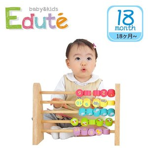 Edute baby&kids (エデュテ ベビー&キッズ)ベビーABACUS (アバカス(そろばん)) daily-3
