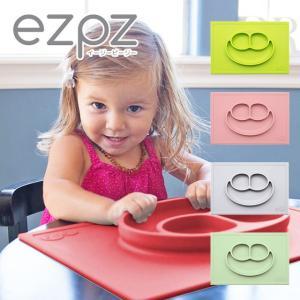 ezpz (イージーピージー)Happy Mat シリコン製 ベビー用食器 ひっくり返らないお皿|daily-3