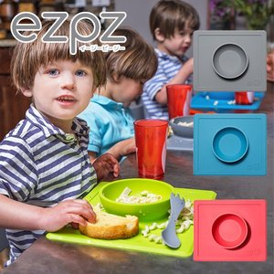 ezpz (イージーピージー)Happy Bowl シリコン製 ベビー用食器 ひっくり返らないボウル|daily-3