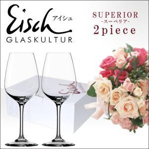 アイシュ スーペリア ホワイトワイン 2個入 ワインを美味しく|daily-3