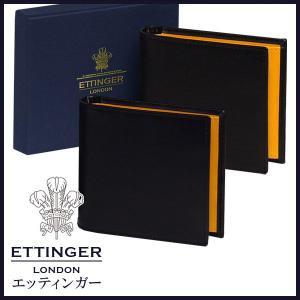 エッティンガー 二つ折り財布 小銭入れ付き 142JR|daily-3