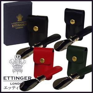 エッティンガー 携帯用折りたたみ靴ベラ 298JR|daily-3