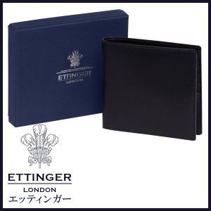 エッティンガー 二つ折り財布 ロンドンカット コレクション 030L ブラック|daily-3