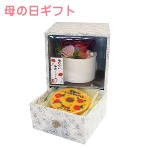 母の日ギフト 母の日BOXプリザ&バウムセット|daily-3