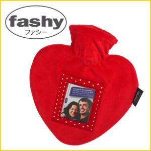Fashy 湯たんぽ レッドハート フォトフレーム付き 0.7L|daily-3