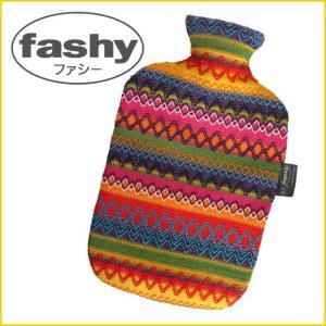 ファシー 湯たんぽ・水枕 ペルーデザイン 2.0L ORANGE|daily-3
