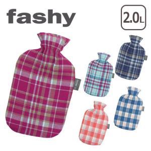 ファシー 湯たんぽ・水枕 ロリポップタータンチェック 2.0L 選べるカラー|daily-3