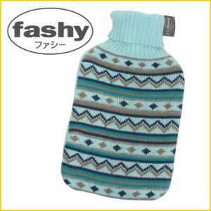 ファシー 湯たんぽ・水枕 マルチカラーニット 2.0L やわらか湯たんぽ|daily-3