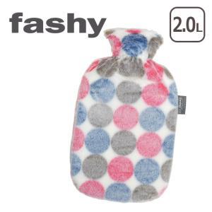 ファシー 湯たんぽ・水枕 2.0L plush cover やわらか湯たんぽ プラッシュドット|daily-3
