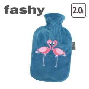 ファシー 湯たんぽ・水枕 2.0L Flamingo やわらか湯たんぽ フラミンゴ|daily-3