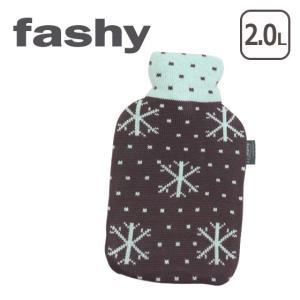 ファシー 湯たんぽ・水枕 スノーブラック 2.0L star design やわらか湯たんぽ スノーブラック|daily-3
