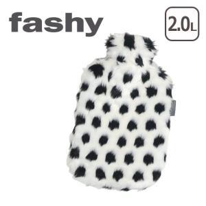 ファシー 湯たんぽ・水枕 2.0L dot やわらか湯たんぽ ドット柄 フェイクドット|daily-3