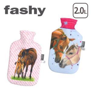 ファシー 湯たんぽ・水枕 2.0L horse friends ピンク・ブルー やわらか湯たんぽ ホースフレンド|daily-3