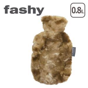 ファシー スモール湯たんぽ・水枕 0.8L fake fur フェイクファー やわらか湯たんぽ スモールフェイクブラウン|daily-3