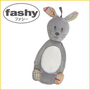 ファシー アニマル 湯たんぽ・水枕 ラビット 0.8L やわらか湯たんぽ グレイバーニー|daily-3