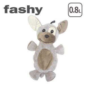ファシー アニマル 湯たんぽ・水枕 Dog'Harry' 犬のハリー 0.8L やわらか湯たんぽ 犬のハリー|daily-3