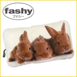 ファシー 湯たんぽ・水枕 クッション ラビット 0.8L|daily-3