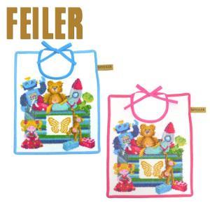 フェイラー ベビースタイ よだれかけ ビブ FEILER Toybox2.0 BABY BIB|daily-3