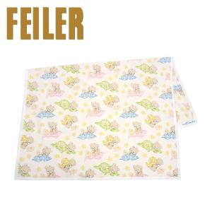 フェイラー ベビーブランケット 75x100cm FEILER BEN & FINE|daily-3