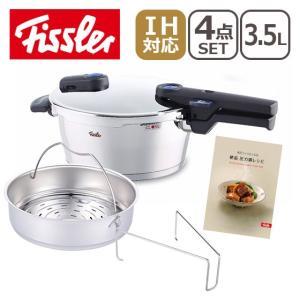 ミラー仕上げの美しいデザインで調理が楽しくなる圧力鍋、ビタクイック。 使い勝手のこだわった機能が装備...