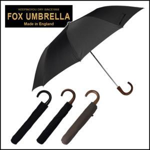 フォックスアンブレラズ 折りたたみ傘 TEL1 メイプルウッドクルックハンドル|daily-3