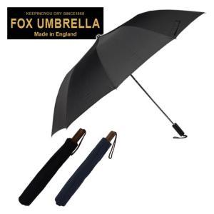 フォックスアンブレラズ 折りたたみ傘 TEL2 メイプルウッドストレートハンドル|daily-3