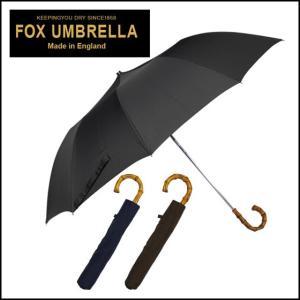 フォックスアンブレラズ 折りたたみ傘 TEL4 ワンギークルックハンドル 選べる3カラー|daily-3