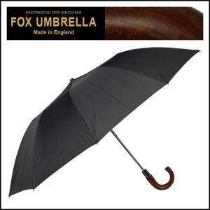 フォックスアンブレラズ 折りたたみ傘 TEL5 ブラウンウッドクルックハンドル|daily-3