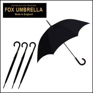 フォックスアンブレラズ FOX UMBRELLAS 傘 メンズ GT2 ベスト アソート メープル ハードウッドハンドル 長傘 選べるカラー|daily-3