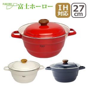 富士ホーロー B-M-S (ビームス) オールインワン (万能鍋) スノコ付 27cm   IH対応両手鍋
