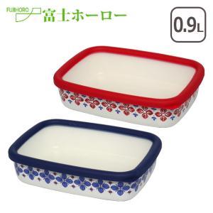富士ホーロー クッカ 角容器 cukka 浅型角容器 M|daily-3