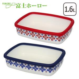 富士ホーロー クッカ 角容器 cukka 浅型角容器 L|daily-3