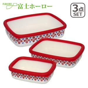 富士ホーロー 浅型角容器 クッカ cukka オーブン可能 S・M・L レッド 3点セット|daily-3