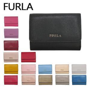 フルラ 財布 PR76 B30 選べるカラー バビロン トリフォールド ウォレット 三つ折り財布(小銭入れ付)|daily-3