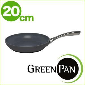 グリーンパン サンフランシスコ フライパン 20cm daily-3