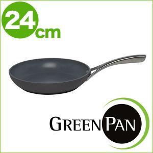 グリーンパン サンフランシスコ フライパン 24cm daily-3