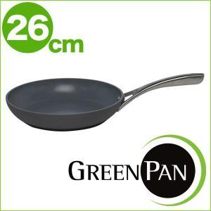 グリーンパン サンフランシスコ フライパン 26cm daily-3